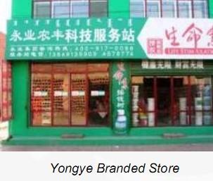 Yongye-branded store